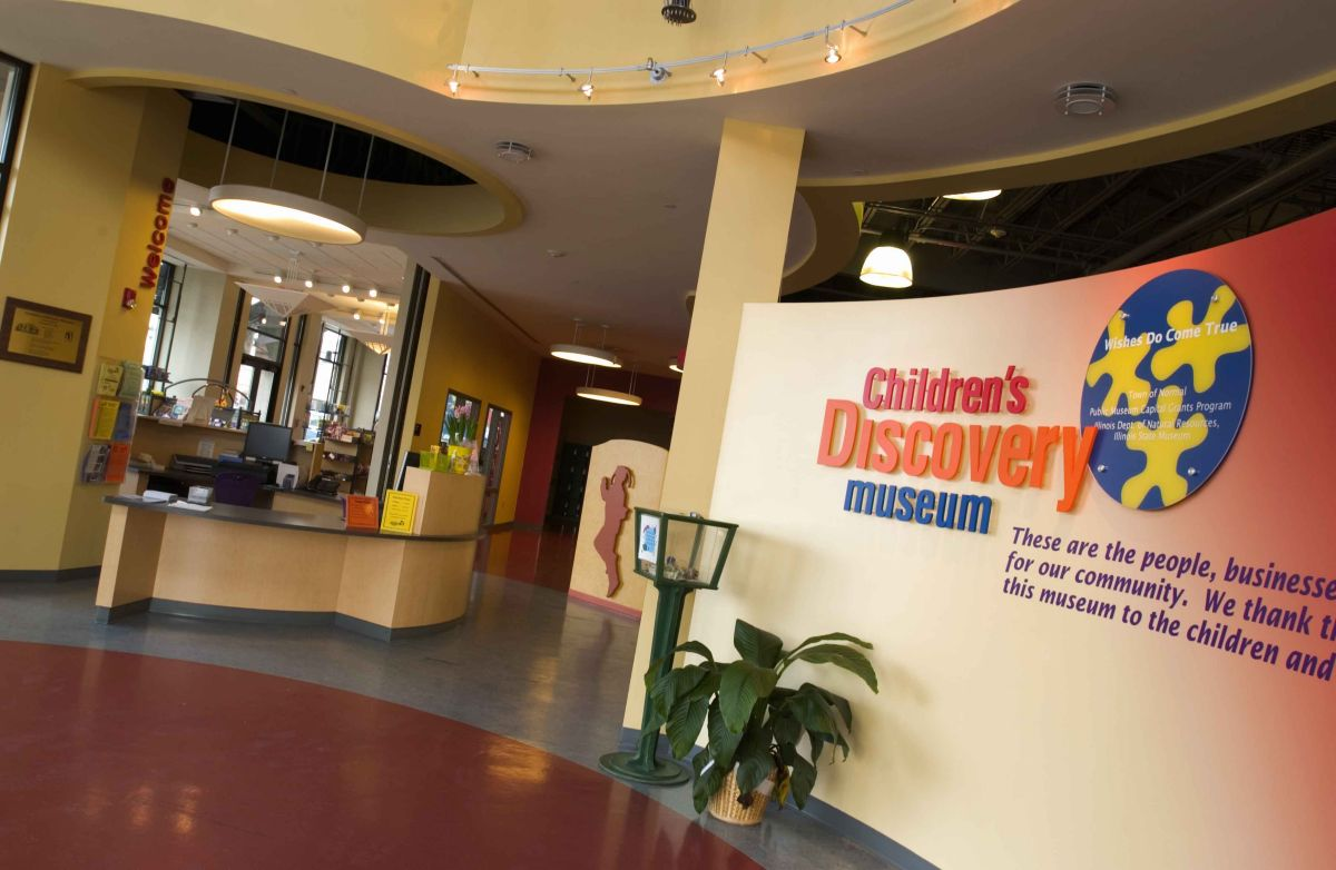 Childrens Discovery Museum - Francois Associates Architects LLC